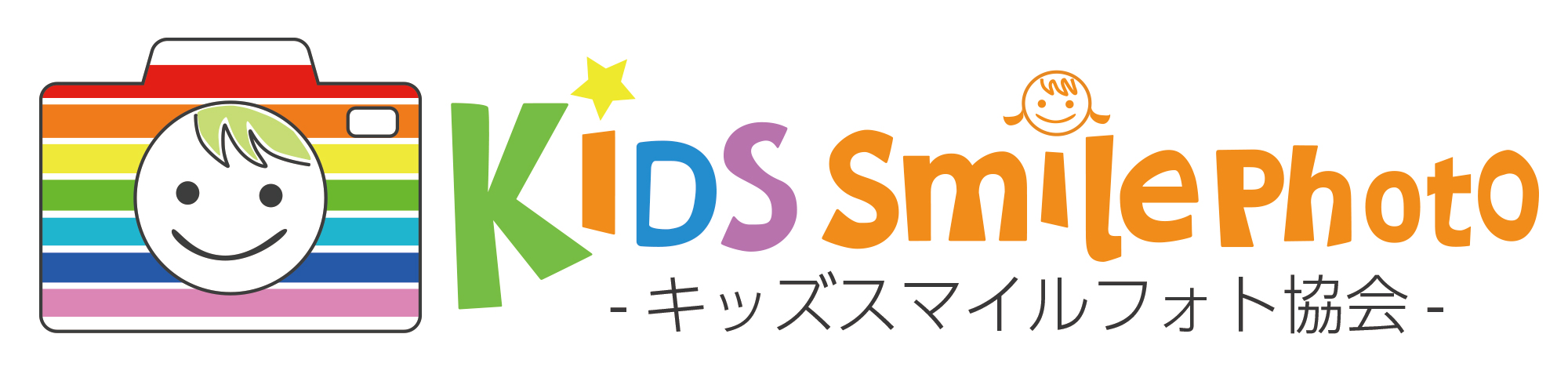 kids_smile_photo_logo02